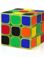 Cubes Magiques IQ Cube Yongjun Trois couches Vitesse / Noctilumineux Cube de vitesse lisse Magic Cube Puzzle Vert ABS
