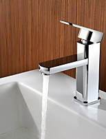 Contemporary Chrome Brass Simple Fashion Style of Single Handle One Hole Bathroom Sink Faucet - Silver