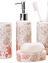 terno de cor clara casa de banho floret quatro peças (forma aleatória padrão)