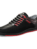 Men's Shoes Casual PU Fashion Sneakers Blue / Brown / Red
