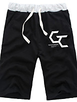 Cosplay Costumes-Guilty Crown-Ouma Shu-Shorts