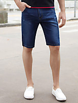 Lesmart Summer Breathable Solid Slim Fit Straight Flat Washing Denim Shorts Work Casual Flat Fifth Jeans