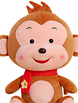 Fubao Monkey Monkey Mascot Zodiac Monkey Puppet Doll Baby Safe Plush Toys 40Cm Khaki