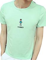 DMI™ Men's Round Neck Print Letter Casual T-Shirt(More Colors)