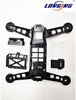 Frame Kit for Longing LY-250 Dark Knight and Red Bee