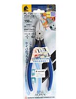 KEIBA® PL-727 Diagonal Pliers Outlet Plastic Hardware Hand Tools