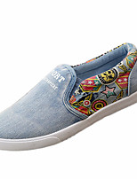 Men's Shoes Casual Canvas Loafers Blue / Gray