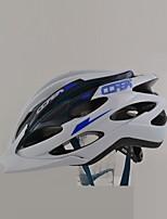 Casque Vélo(Blanc,PVC)-deHomme-Cyclisme / Cyclisme en Montagne / Cyclisme sur Route Sports 24 Aération M : 55-59cm / L : 59-63cm