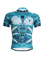 PaladinSport Men 's Short Sleeve Cycling Jersey DX610 armor 100% Polyester