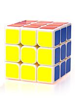 cube magique yongjun vitesse à trois couches lisses abs blanc