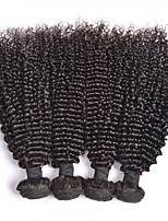 4 Bundles Kinky Curly Malaysia Virgin Hair Extensions Weft Human Hair Weave lot 12-26inch Hot Sale.
