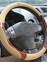 автомобиль Volkswagen / Toyota / Suzuki / Kia / Honda / Ford / Chevrolet / Buick / Volvo коричневый Рули и аксессуары