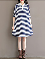 Maternity Casual/Shirt Dress,Striped Peter Pan Collar Above Knee ½ Length Sleeve White Cotton Summer