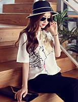 Pink Doll® Women's Chiffon Print Round Neck Short Sleeve Shirt & Blouse White-X15BST058