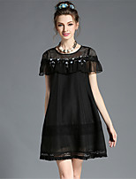 Women's Elegant Fashion Bead Lace Hollow See-through Loose A Line Plus Size Dress