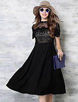 Maxlindy Women's Vintage Going out / Party/ Sophisticated Swing A Line Lace Dress