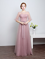 Floor-length Satin / Tulle Bridesmaid Dress-Silver / Candy Pink Sheath/Column Scoop