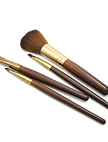 Makeup Brush 4 Sets Of Cosmetic Brush Set For Beginners