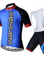 KEIYUEM® Summer Cycling Jersey Short Sleeves + BIB Shorts Ropa Ciclismo Cycling Clothing Suits #K83