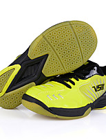 Men's Shoes Leather / Tulle Athletic / Casual Sneakers Athletic / Casual Sneaker Low Heel Lace-up Yellow