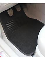 The Carpet Mat Mat Supplies GM Four Sets Of Four Seasons General Mat 53-1A\972