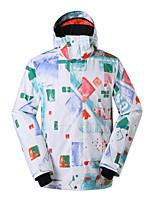 Gsou snow fashion  ski jackets/ men  waterproof breathable windproof ski board jackets