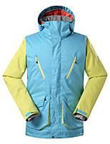 Gsou snow fashion  ski jackets /snowboard/double snowboard jackets/men outdoor windproof waterproof ski-wear