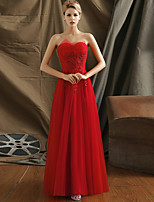 Formal Evening Dress A-line Strapless Floor-length Tulle with Appliques / Beading