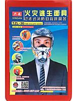 casa de huéspedes del hotel humo y máscara de gas máscara de evacuación de incendios tzl30