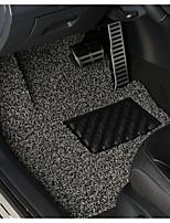 Black Silk Spray Mat Mat Can Be Cut Free Car Carpet Of Three Sets Of Three Sets Of Spinneret