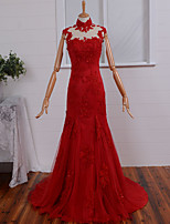Formal Evening Dress Fit & Flare High Neck Court Train Tulle with Appliques / Beading / Buttons