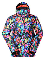 GSOU SNOW camouflage light colorful ski jackets/ men brands windproof breathable waterproof ski suit