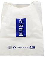 Automotive Supplies Environmental Creative Car Trash Garbage Bags
