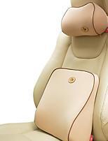 40 * 42 conjuntos de assento de carro de algodão, incluindo banco de trás 1pcs e assento encosto de cabeça 1pcs alperce