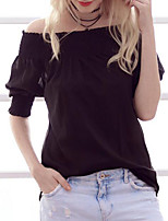 Women's Solid Racerback Chiffion Casual Street chic All Match Off-The-Shoulder Fashion Blouse ,Boat Neck Short Sleeve