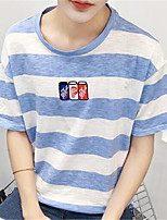 DMI™ Men's Round Neck Striped Print Casual T-Shirt(More Colors)