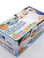 japón no desechable tejida tres capas de máscara de gasa contra el polen máscara contra el polvo 50 piezas