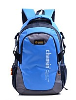 Backpack Leisure Sports / Traveling / Running Outdoor / Performance Waterproof / Multifunctional Others Nylon