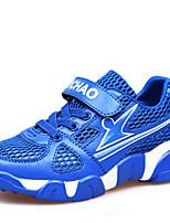 Mädchen-Flache Schuhe-Lässig-Tüll-Flacher Absatz-Komfort-Blau / Gelb / Königsblau