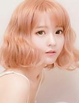 Celebrity Style Wig Harajuku Yurisa Short Beautiful Cosplay Wig Birthday Gift Wig for Daily Wearing