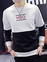 Men's Patchwork Casual T-Shirt,Polyester Long Sleeve-Black / White
