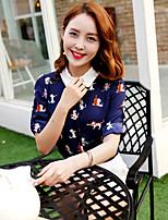 Wake Up® Dames Overhemdkraag Korte mouw Shirt & Blouse Orange / Licht Groen-XFS16168