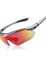 TSR818 can be equipped with myopia glasses riding wind mirror mountain bike equipment accessories