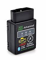 HH ELM327 Bluetooth OBD2 v2.1 ELM327 Car Fuel Consumption, Vehicle Speed Detector