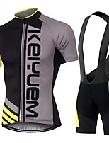 KEIYUEM Cycling Clothing Sets/Suits / Bib Shorts / Jerseys Unisex BikeBreathable / Quick Dry / Dust Proof / Wearable / Back Pocket /