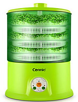 Family Expenses Automatic Sprout Machine(Random Color)