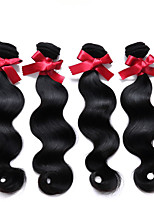 Peruvian Body Wave Virgin Hair 50g Half Bundle Natural Color Human Hair Bundles Soft 7A Peruvian Virgin Hair Body Wave