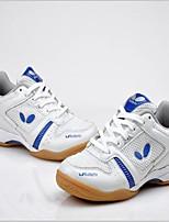 Zapatos Interior Poliéster / Tul Azul / Rojo Unisex