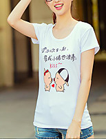 De las mujeres Activo Casual/Diario Verano Camiseta,Escote Redondo Estampado Manga Corta Algodón Blanco Fino