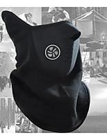 al aire libre viento montar a prueba de mascarilla de esquí máscara de protección térmica máscara cs WG juego
